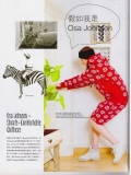 magazine 1 (2)
